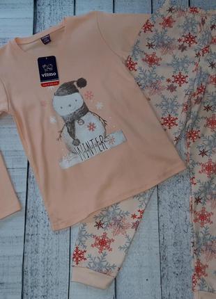 Пижамка vitmo коллекция 2020-2021г. произв.турция,  100% хлопок