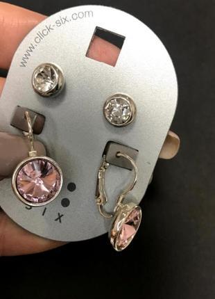 Серьги набор камни стразы кристаллы сережки бижутерия украшени...
