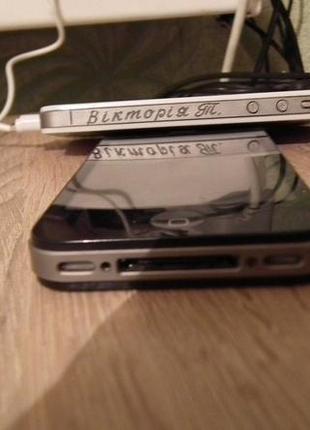 iPhone 4 China