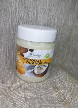 Кокосово-апельсиновое масло