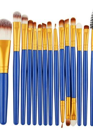 Суперцена! кисти для макияжа набор 15 шт blue/gold probeauty