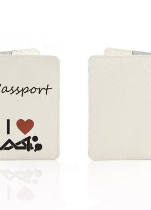 Кожаная обложка на паспорт Я Люблю