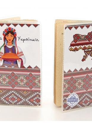 Обложка виниловая на паспорт Украинки