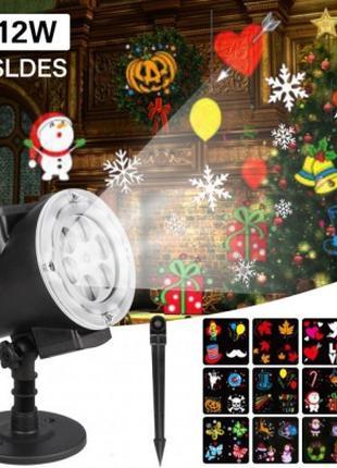 Лазерный проектор Star Shower Slide Show ZP1 12 слайдов