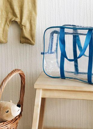 Компактная сумка в роддом ORGANIZE K005-1-blue синий