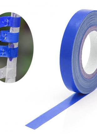 Набор лент для подвязки растений 6шт по 30м Синий