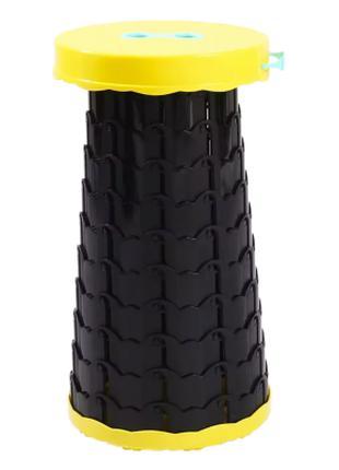 Складной походный табурет Telescopiс Stool Жёлтый