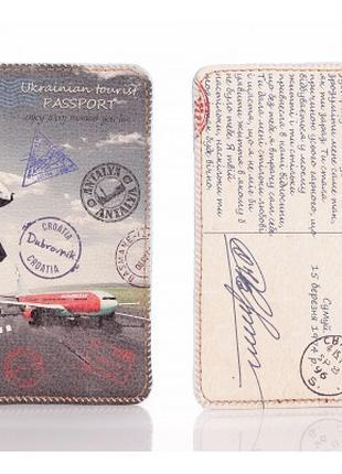 Кожаная обложка на паспорт Ukrainian tourist