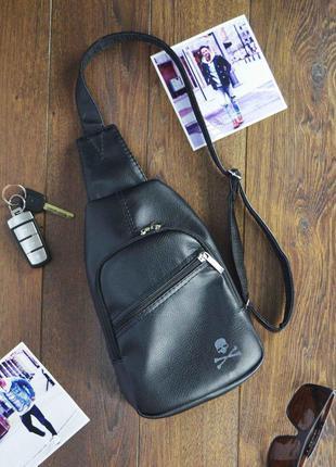 """Черный мужской рюкзак """"Max"""", 09"""