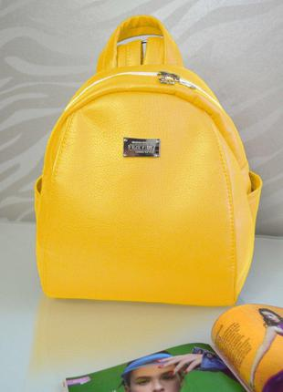 "Женский желтый рюкзак ""Stefany"", 26"