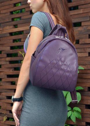 """Женский фиолетовый рюкзак """"Stefany"""" 17, с вышивкой"""