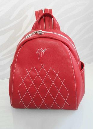 """Женский красный рюкзак """"Stefany"""" 23, с вышивкой"""