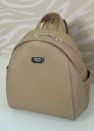 """Женский рюкзак """"Stefany"""" 10, цвета карамели."""