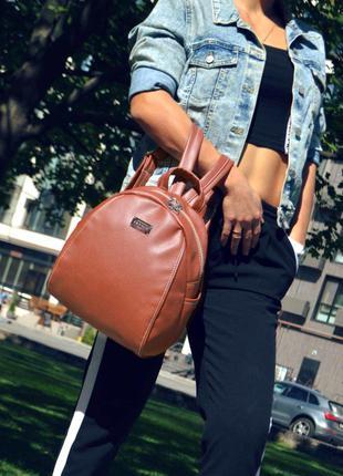 """Женский коричневый рюкзак """"Stefany"""" 12"""