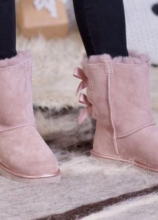 УГГИ женские зимние с мехом высокие UGG Bailey bow II boot Pink