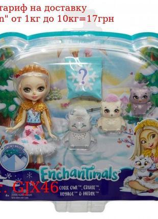 """Игровой набор """"Семья Белой Совы одели"""" Enchantimals"""