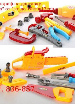 Набор инструментов 836-837 дрель или пила, молоток, отвертка, ...