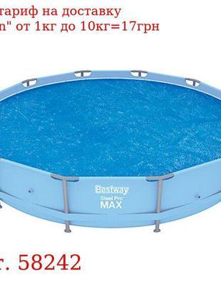 BW Тент 58242 для каркасного круглого бассейна, 366см