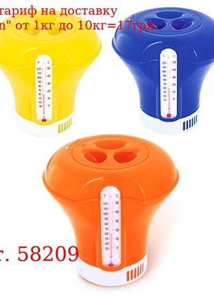BW Поплавок-дозатор 58 209 для химических реактивов, с термоме...