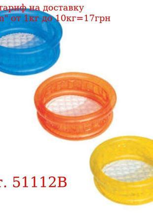 BW Бассейн 51112 детский, круглый, надувное дно, 3 цвета, в ко...