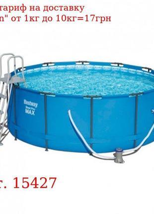 BW Бассейн 15427 семейный, круглый, 366-133см, фильтр-насос, л...