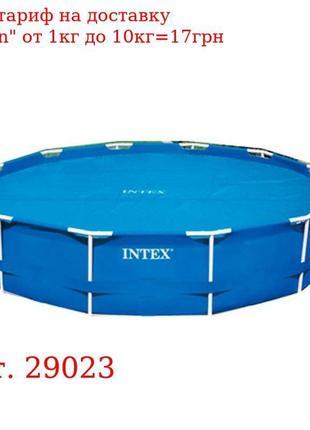 Тент 29023 антиохлаждение для бассейнов диаметром 457см, в сум...