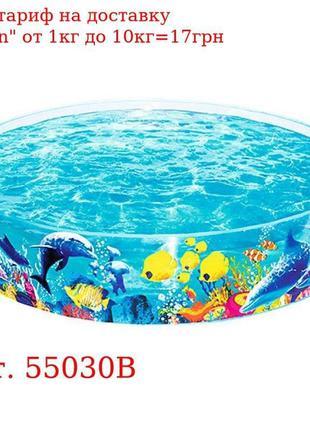 BW Бассейн 55030 детский, наливной, Рыбки, 183-38см, ремкомпл,...