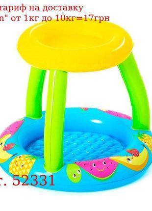 BW Бассейн 52331 детский, 94-89-79см, 26л, надувное дно, рем, ...