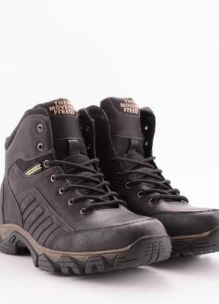 Мужскиезимние ботинки