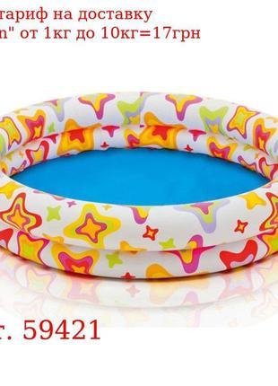 Бассейн 59421 Круг цветной, шариков, 122-25см, 150л, от1до3лет...