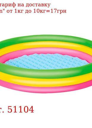 BW Бассейн 51104 детский, круглый, с надувным дном, 102-25см, ...