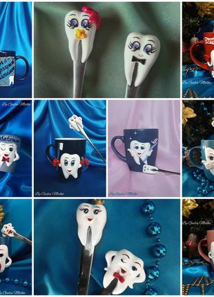Чашка для стоматолога