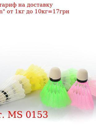 Воланчик MS 0153 цветной пластик, 1 упаковка 12шт (4цвета), в ...