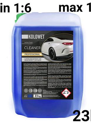 """Активная пена """"Active Foam CLEANER"""" 1:9 (канистра 23кг)"""