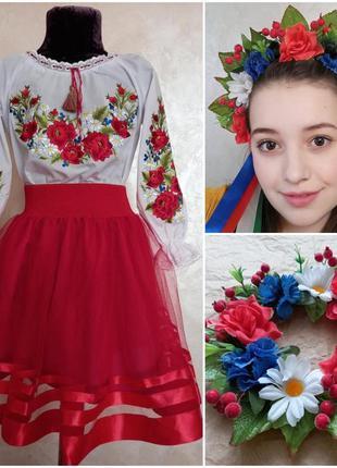 Акция 29-31.07!!!!  костюм нарядный (вышиванка,фатиновая юбка,...