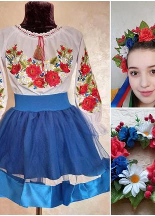 Акция 29-31.07!!!! костюм нарядный (вышиванка,фатиновая юбка,в...