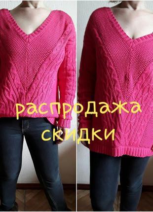 Яркий свитер оверсайз