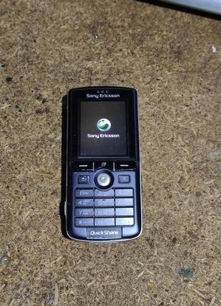 Кнопочны мобильный телефон