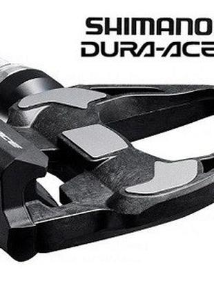 Shimano Dura-Ace R9100 Carbon (SPD-SL)