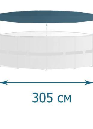 Тент - чехол для каркасного бассейна Bestway 58036 (28030), 30...
