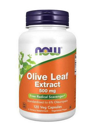 Экстракт листа оливы Olive Leaf Extract 500 mg 120 caps