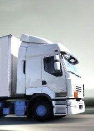 Навигация для грузовых iGO Primo Nextgen Европа TRUCK TIR Удал...