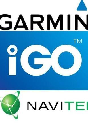 Прошивка обновление Навител iGO Primo Garmin NAVITEL Удаленно TIR