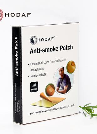 Никотиновый пластырь от курения. 30 шт в упаковке
