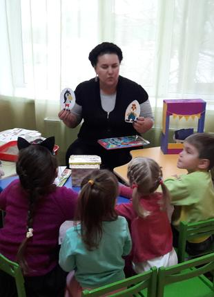 Психолог Егорова Ирина Херсон