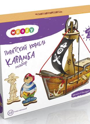 "Конструктор Woody ""Пиратский корабль Карамба"""