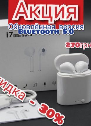Беспроводные наушники Bluetooth 5.0