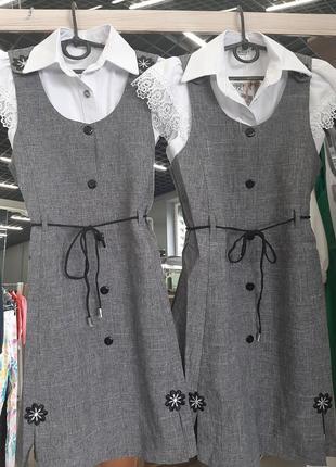Школьная форма,сарафан,блузка