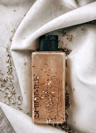 Shimmer Natural Oil