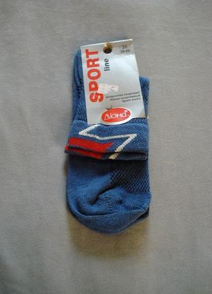 Спортивные носки дюна